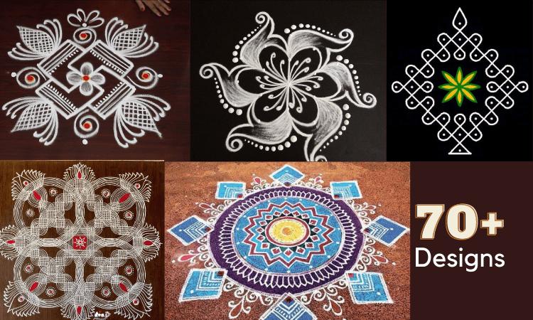 Rangoli Kolam Designs
