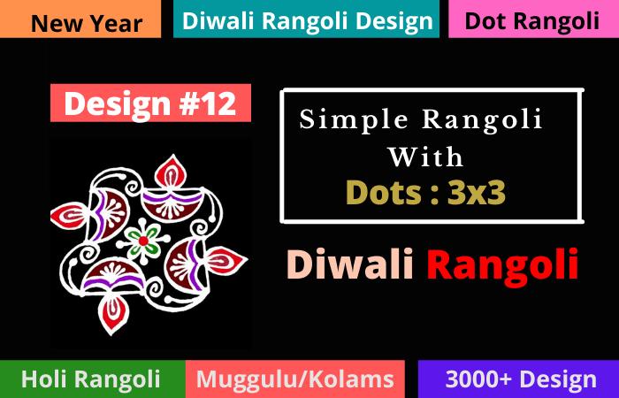 Easy Diwali Rangoli Design 2021 – Design 12