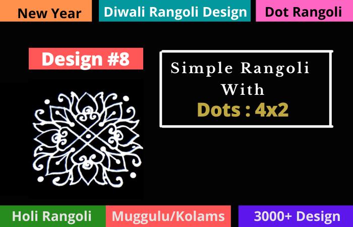Muggulu with Dots Rangoli Designs 2021 (4-2 dot rangoli) - Design 8
