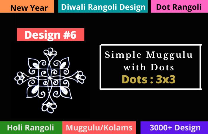 Muggulu with Dots Rangoli Designs (3x3) 2021 – Design 6