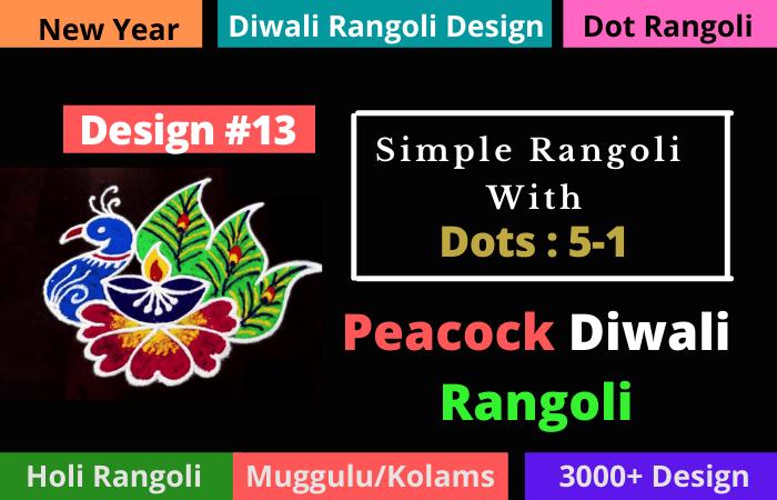 Peacock Diwali Rangoli Design 2021 with 5-1 Dots – Design 13