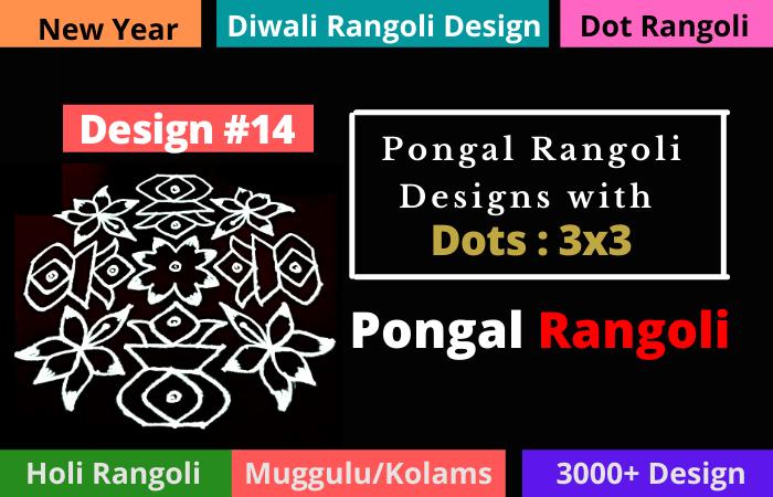 Pongal Rangoli Designs with Dots Pongal Kolam - Design #14