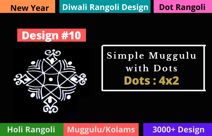 Simple Muggulu with Dots 2021 42 dots Design 10