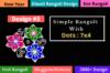 Simple Rangoli Designs with Dots (7×4) – Design 2 – 2021