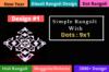 Simple Rangoli Designs with Dots (9-1 Dot Grid) – Design #1
