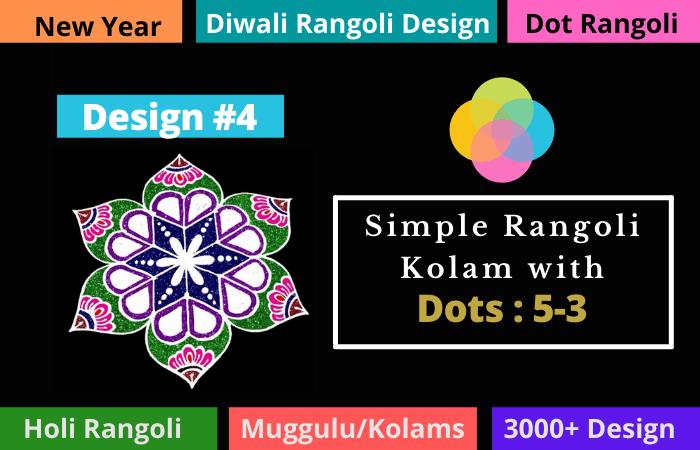 Simple Rangoli Kolam with Dots 5-3 2021 – Design 4