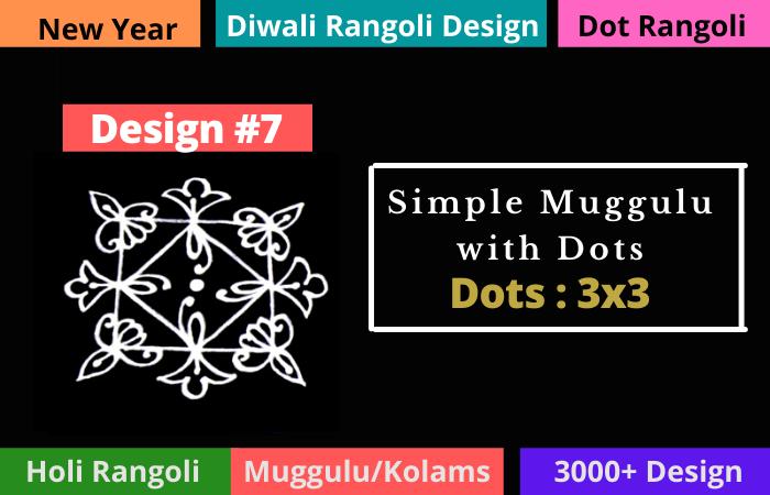 Small Rangoli Design with Dots 2021 (3-3 dot rangoli) - Design