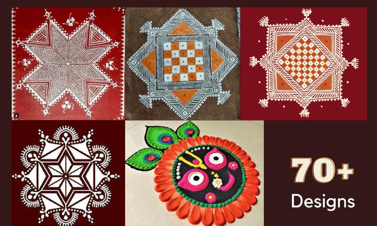 new year rangoli design